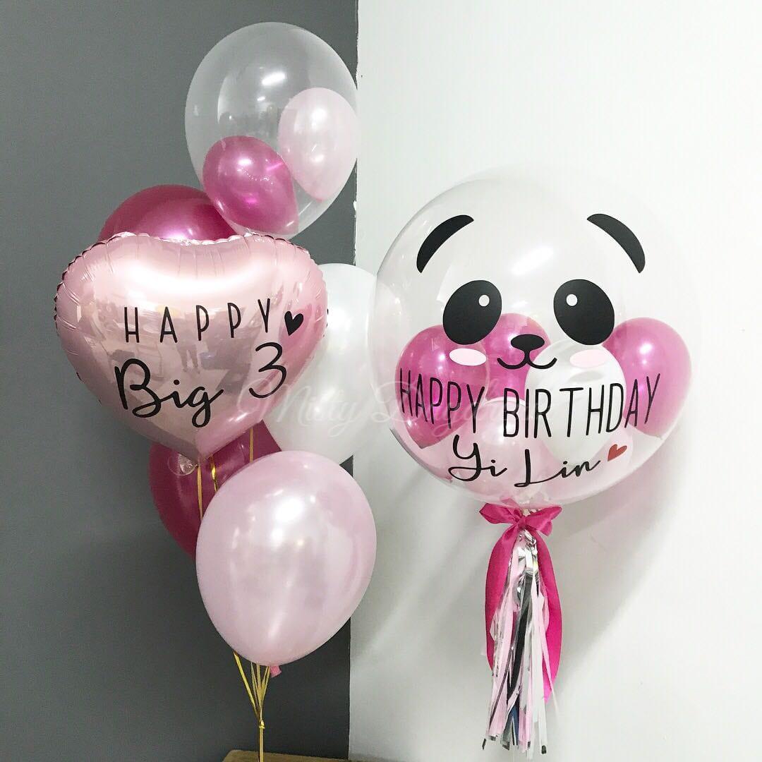 Designer Balloon With Custom Message 24 Inch