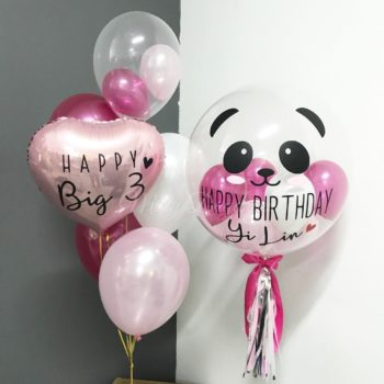 Panda face personalized balloons