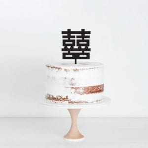 shuang-xi