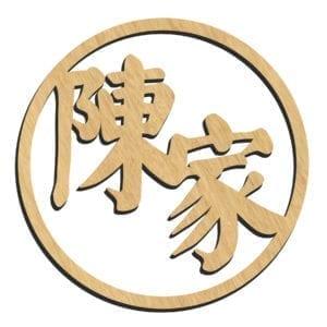 round-chinese2