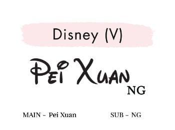 Disney (V)