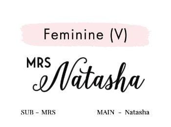 Feminine (V)
